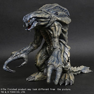 X-Plus Large Monster Series Orga vinyl figure.