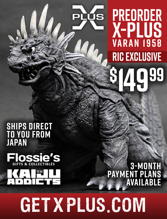 X-Plus Large Monster Series Crawling Varan available to preorder at Flossie's Gifts & Collectibles.