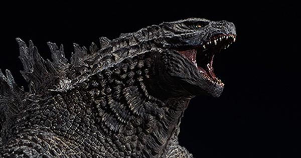 Bat Chain Puller Shows Off the new Gigantic Series Godzilla 2019