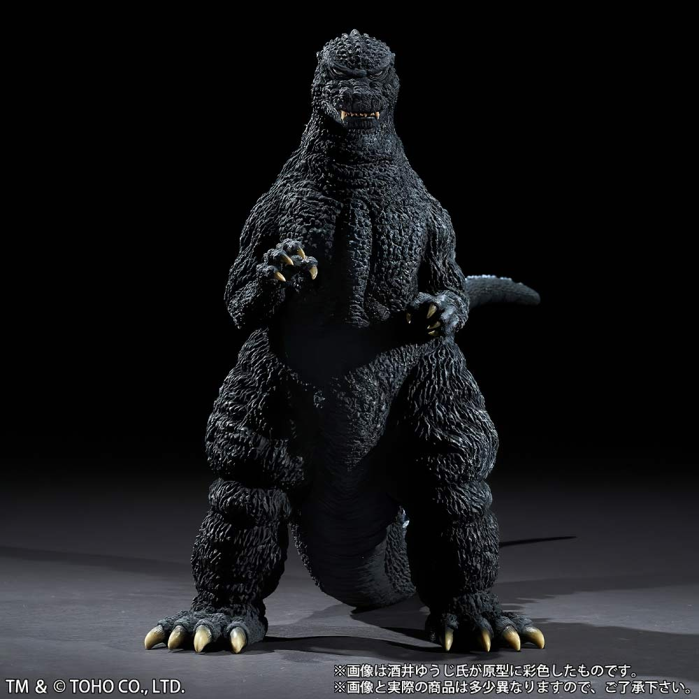 Full front view of the 30cm Series Yuji Sakai Godzilla 1984 vinyl figure.