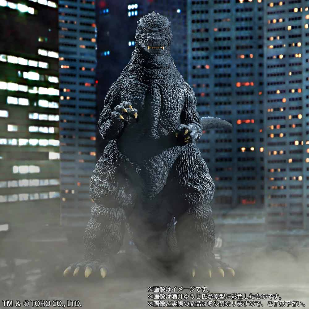Movie Scene Composite with the 30cm Series Yuji Sakai Godzilla 1984 vinyl figure.