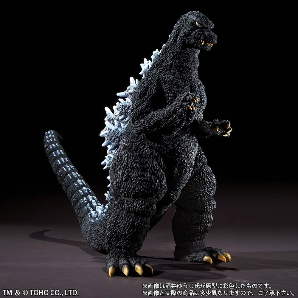 Full front / right view of the 30cm Series Yuji Sakai Godzilla 1984 vinyl figure.
