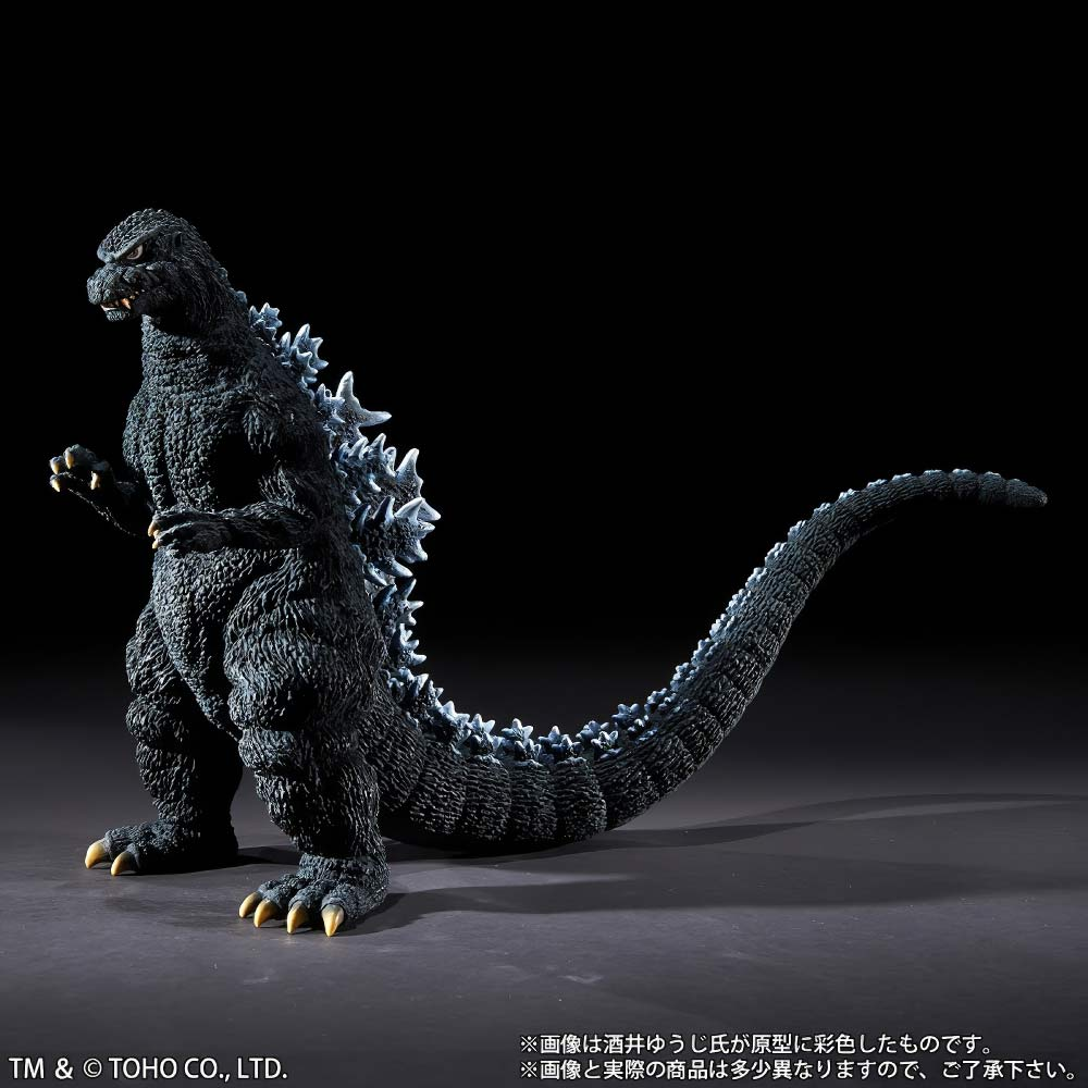 Full front / left side of the 30cm Series Yuji Sakai Godzilla 1984 vinyl figure.