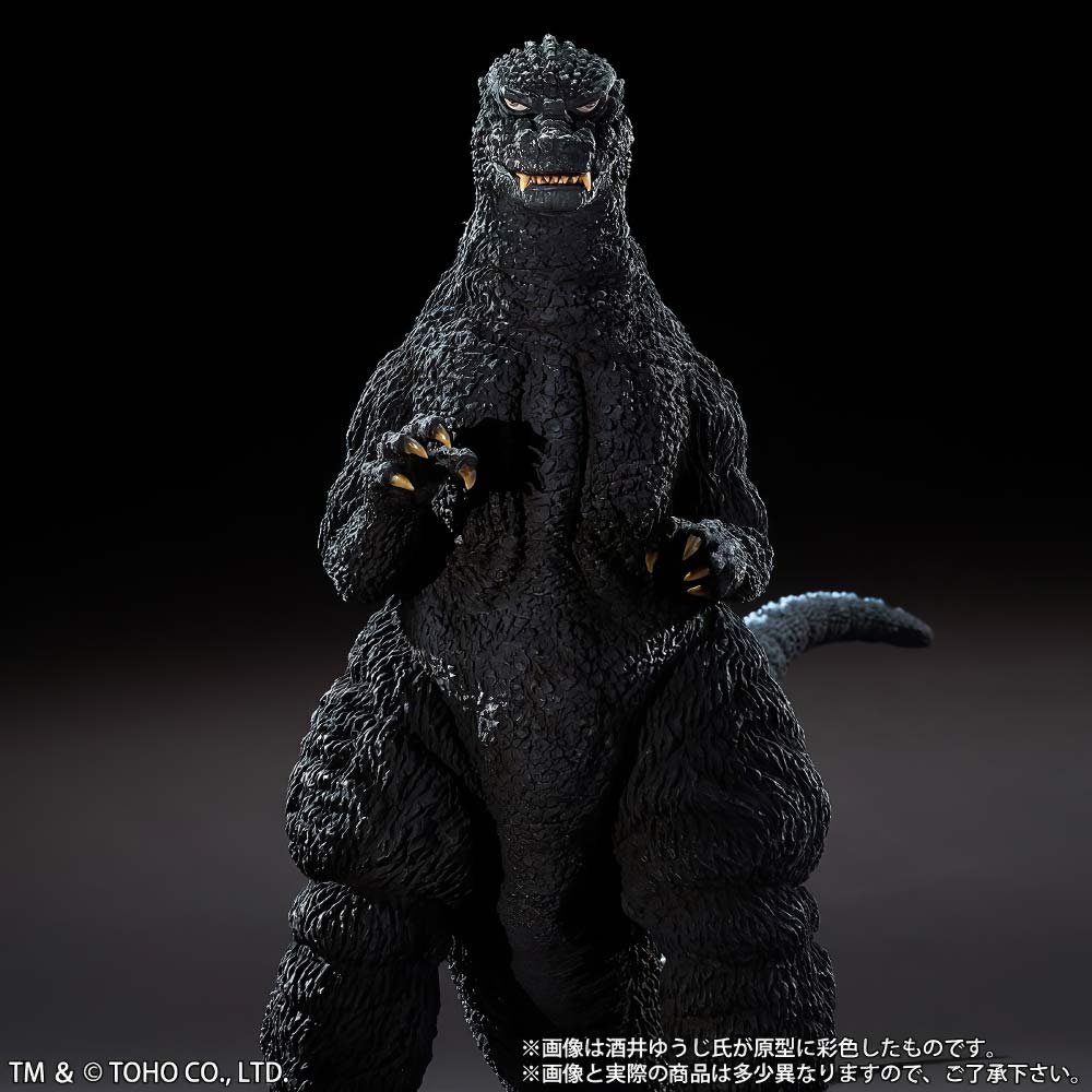 Closer front view of the 30cm Series Yuji Sakai Godzilla 1984 vinyl figure.