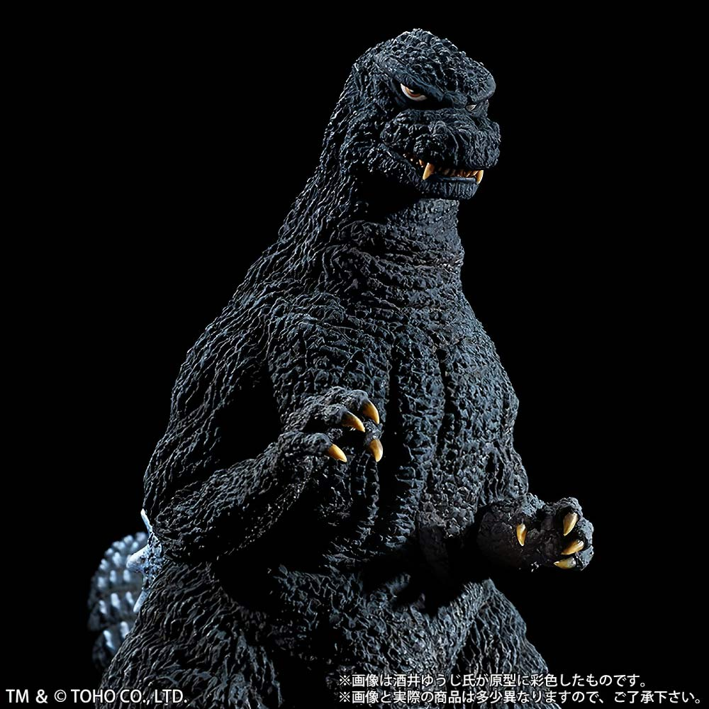 Closer front / right view of the 30cm Series Yuji Sakai Godzilla 1984 vinyl figure.