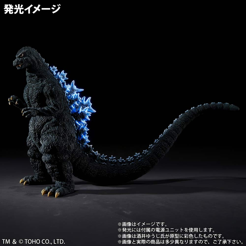 Simulation of light-up fins on the 30cm Series Yuji Sakai Godzilla 1984 Ric Exclusive vinyl figure.