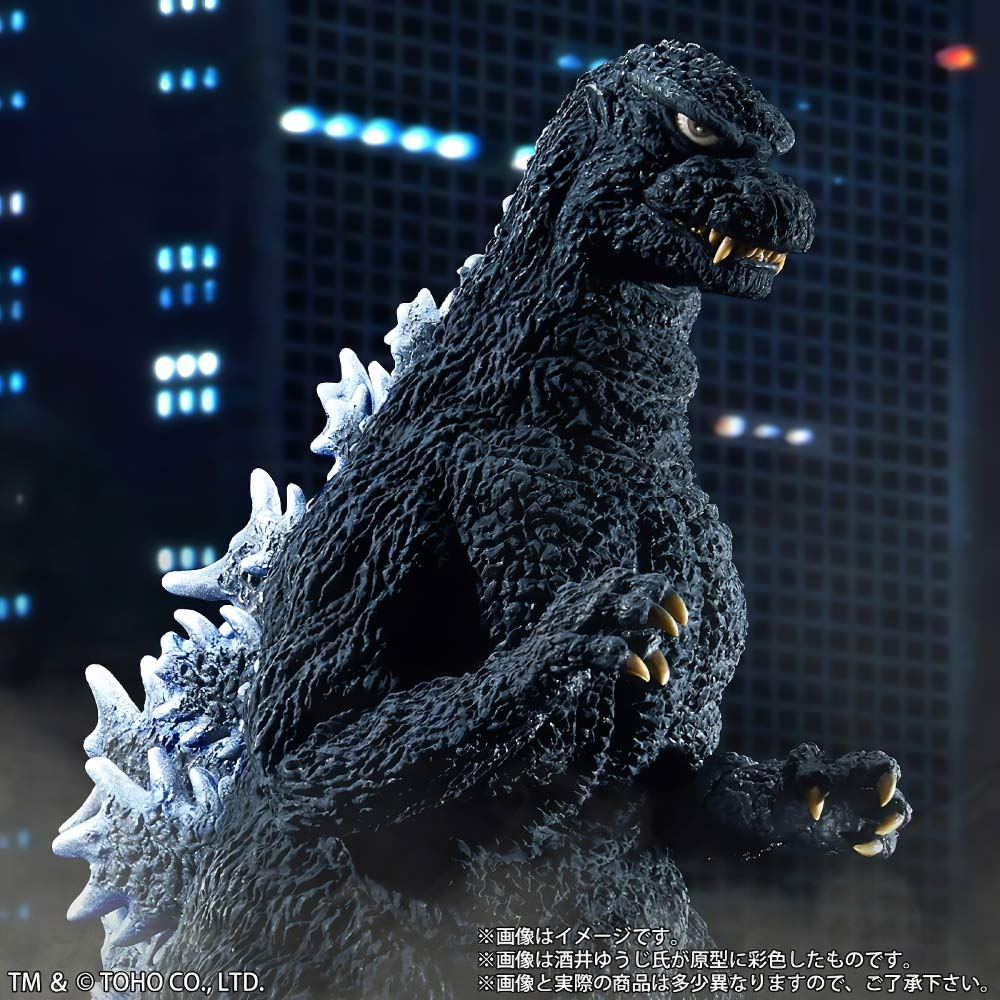 Close-up movie scene composite of the 30cm Series Yuji Sakai Godzilla 1984 vinyl figure.