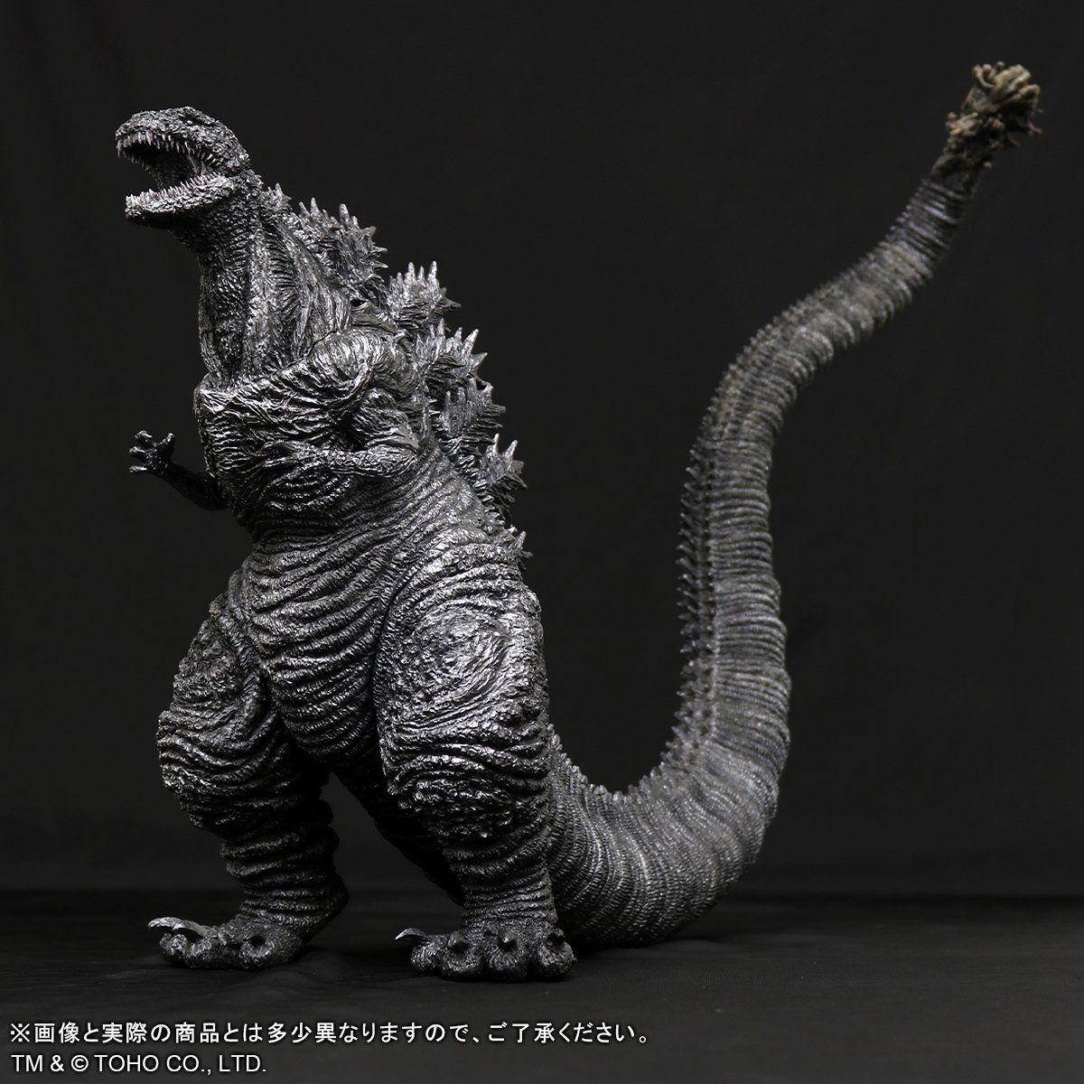 Large Monster Series Godzilla 2016 Frozen Version vinyl figure by X-Plus.