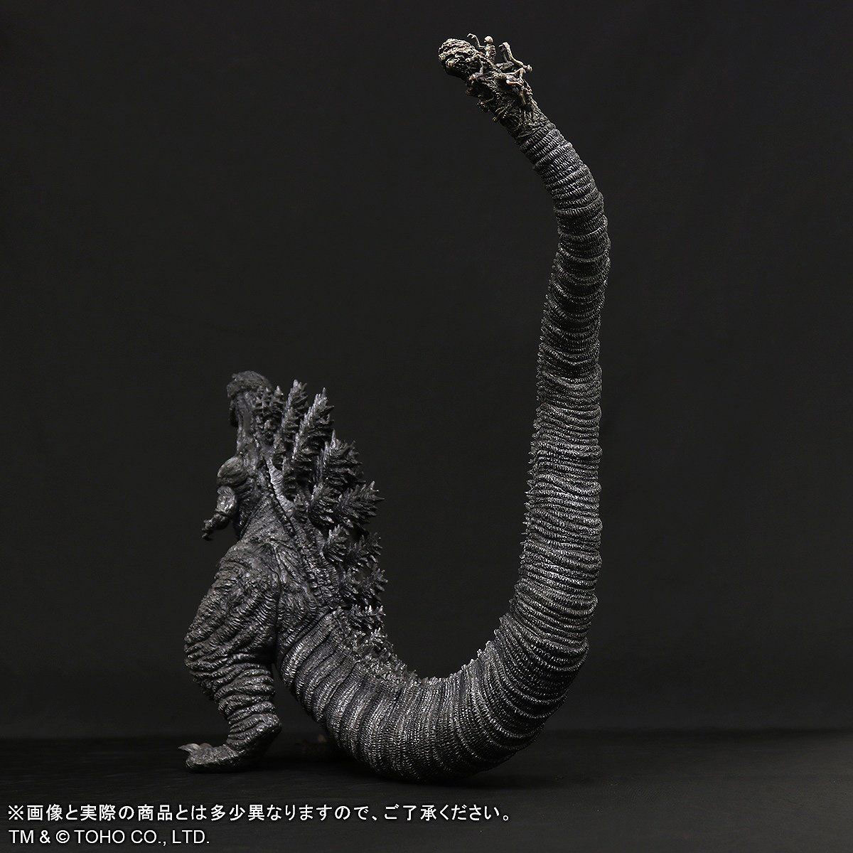 Rear view of the Large Monster Series Godzilla 2016 Frozen Version vinyl figure by X-Plus.