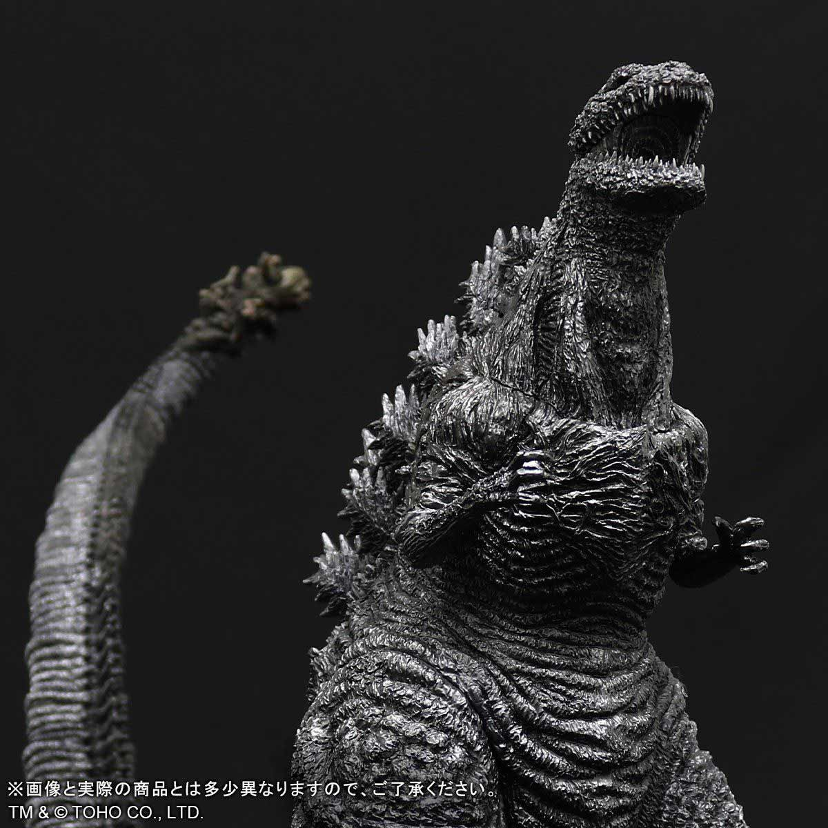 Medium shot of the Large Monster Series Godzilla 2016 Frozen Version vinyl figure by X-Plus.
