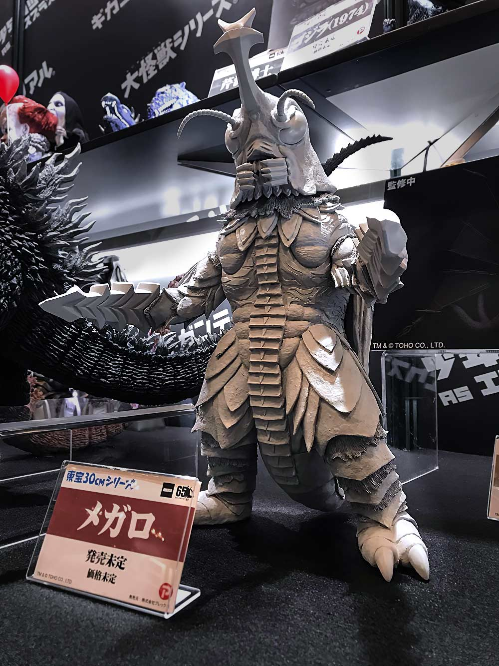 30cm Series Megalon vinyl figure by X-Plus on display at Winter Wonderfestival.