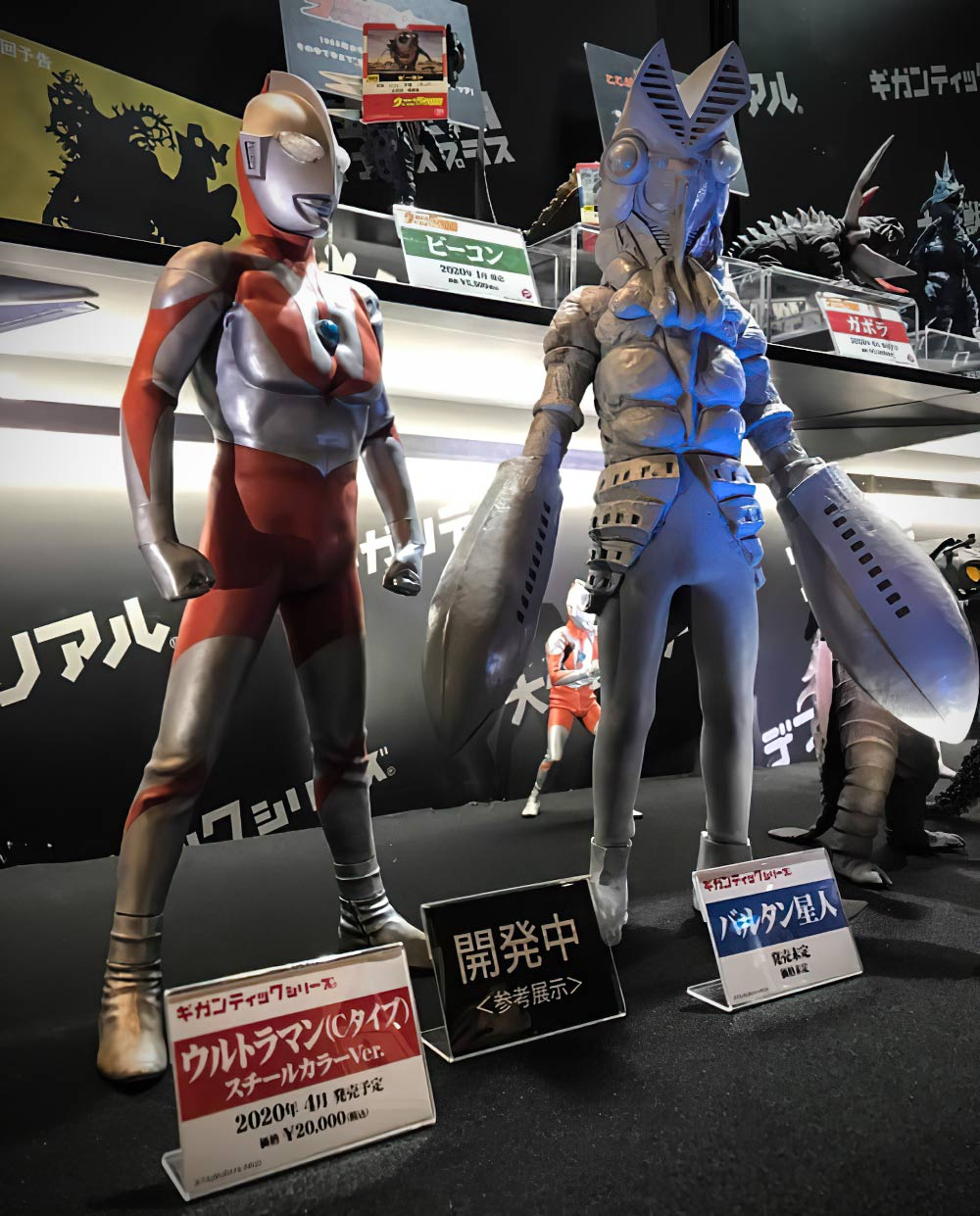 X-Plus Gigantic Series Ultraman Steel Type and Baltan.